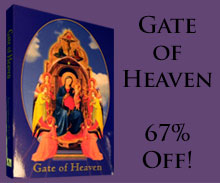 Gate of Heaven